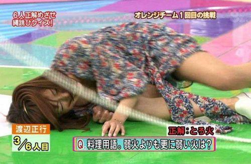 エロ画像巨乳 神戸蘭子