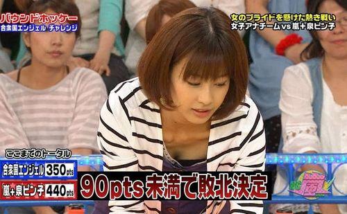 エロ画像巨乳 加藤綾子