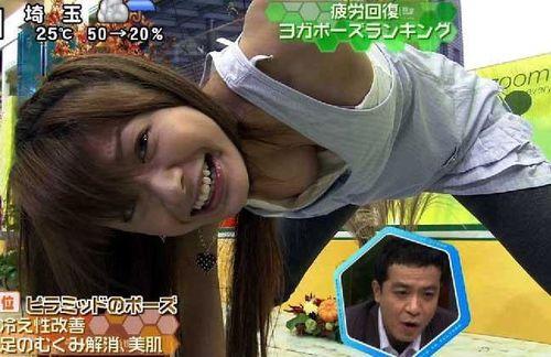 エロ画像巨乳 八田亜矢子
