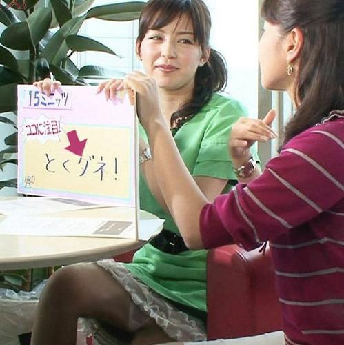 エロ画像 中野美奈子   おっぱい.jpg
