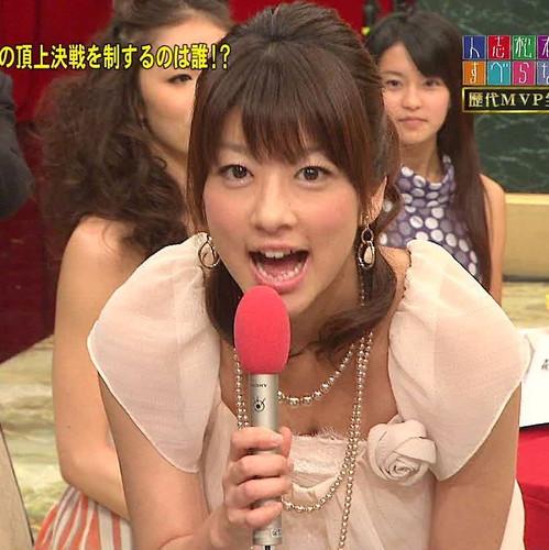 エロ画像 生野陽子 お宝  おっぱい.jpg